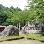 梓川ふるさと公園は無料でBBQができて屋根も付いている驚きの施設!