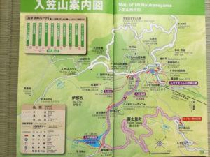 入笠山の案内図