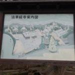 法華経時の春のおすすめイベント3選!(節分・ひな祭り・お花見)