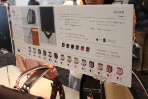 中村鞄のランドセル