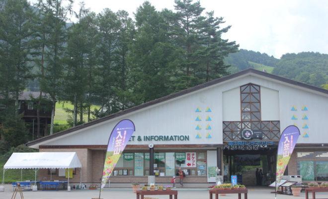 富士見パノラマリゾートから入笠山なら初めての親子トレッキングに最適!