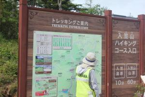 富士見パノラマのトレッキングコース