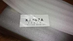 カノザの抹茶フォンデュ