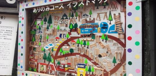 ありのみコース(千葉県市川市)でアスレチックと水遊びが手軽に楽しめるぞ!