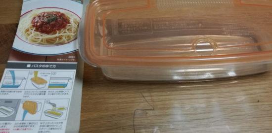 パスタを簡単に作れるニトリのレンジ調理容器と和ピクルスで時間を有効活用!