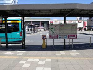 海浜幕張駅からイオン幕張新都心へバス