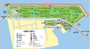 若洲公園のサイクリングコース