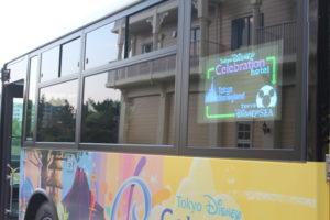 ディズニーセレブレーションホテルウィッシュからの無料送迎バス