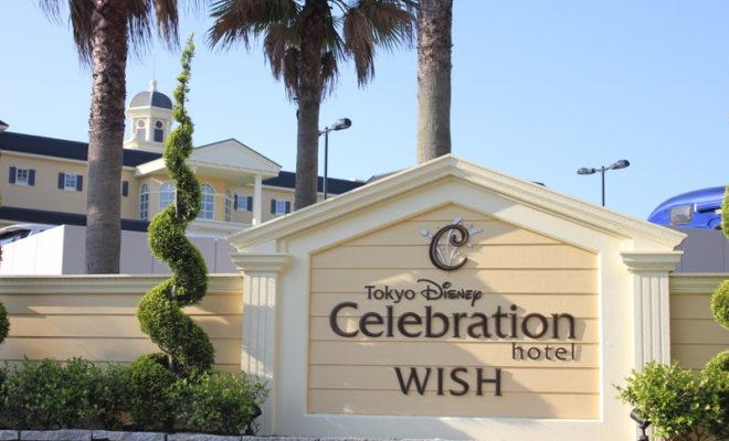 ディズニーセレブレーションホテル・ウィッシュの部屋はディズニーの仲間たちでいっぱい!
