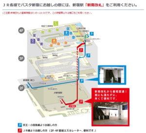 バスタ新宿は新宿駅の新南改札