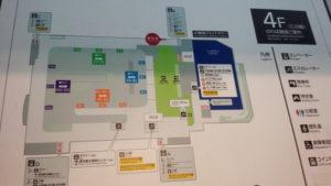 バスタ新宿4階の案内板
