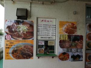 市川市民プールの食事(ランチ)