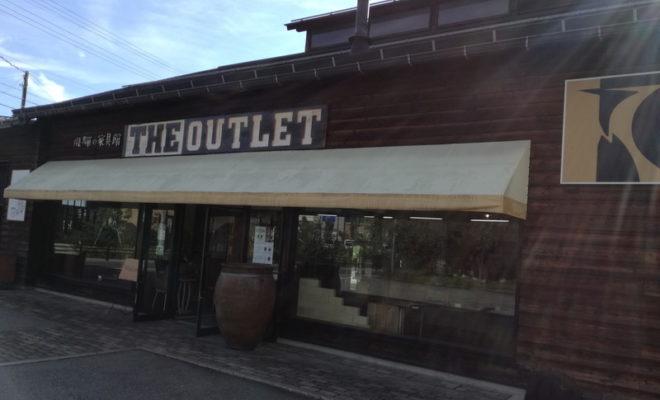飛騨産業のアウトレット店は倉庫風で5割引の商品も!