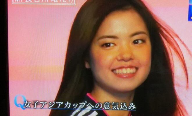 長谷川唯(はせがわゆい)選手は高倉監督の秘蔵っ娘!プロフィールや日本代表歴を紹介!