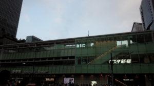 新宿南口からのバスタ新宿