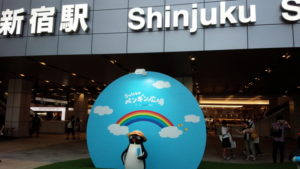 JR新宿駅の新南改札のSuicaペンギン広場