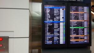 バスタ新宿1階の時刻表