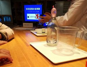 千葉県立現代産業科学館のカウンター