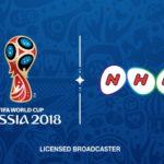 NHKのロシアワールドカップアプリが秀逸!様々なカメラアングルで視聴可能!