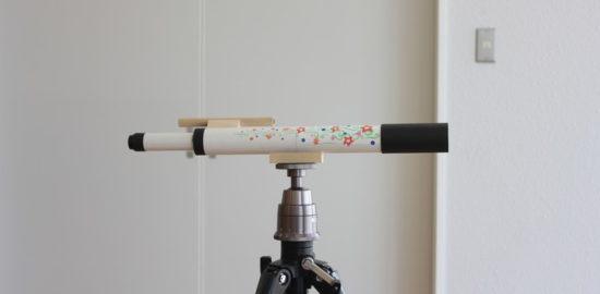 天体望遠鏡キットのコルキットスピカなら月のクレーターもはっきりと見える!