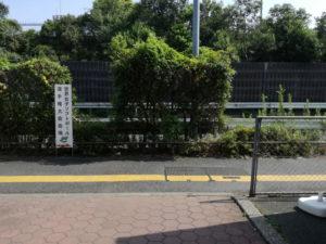 第一カッター球場へのアクセス(新習志野駅)