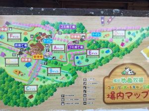 成田ゆめ牧場ファミリーオートキャンプ場のサイト