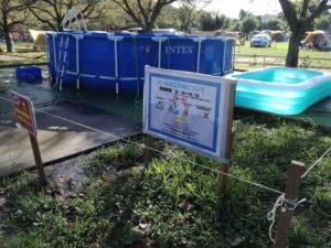 成田ゆめ牧場ファミリーオートキャンプ場のプール