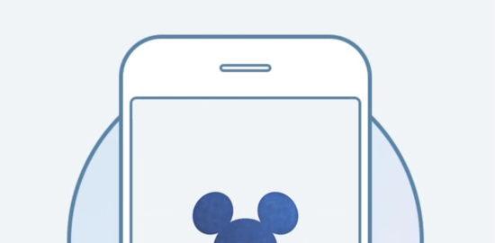 ディズニー公式アプリで待ち時間が表示 されない時の設定箇所はココ!