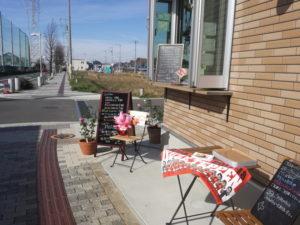 船橋日大前駅のカフェエディー