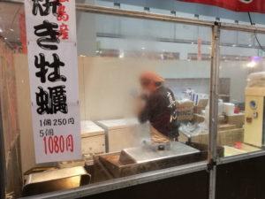 伊藤忠ファミリーセールの食事