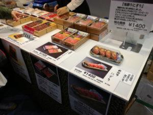 伊藤忠ファミリーセールのお弁当