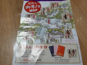 成田山御朱印MAP