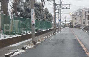 木下街道(きおろしかいどう)の雪の様子