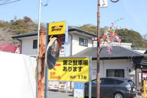 成田山新勝寺東門のみやた駐車場とタイムズ成田田町駐車場