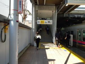 飛田給駅のホーム