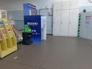 飛田給駅のATM