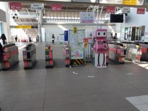 飛田給駅の改札口