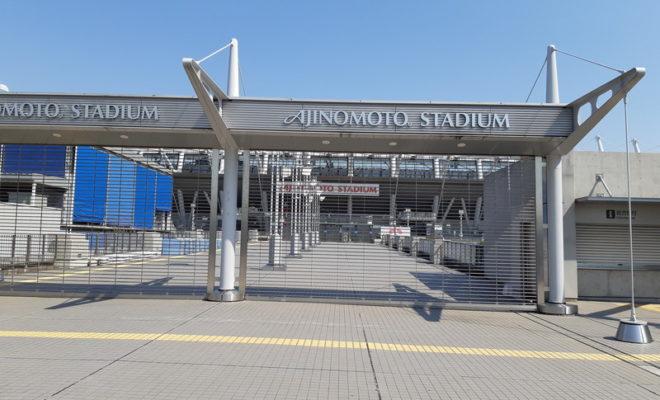 ラグビーワールドカップ2019の東京スタジアムへのアクセス方法は?