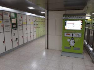 東京駅の京葉線のロッカーとロッカー検索