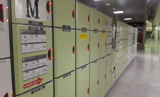 東京駅の穴場のコインロッカーと予約できる手荷物預けサービスを知っておこう!