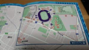 東京スタジアムのゲート