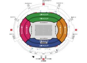 東京スタジアム(味の素スタジアム)の座席