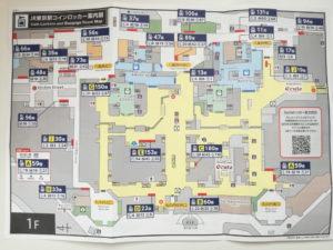 東京駅1階にあるコインロッカー