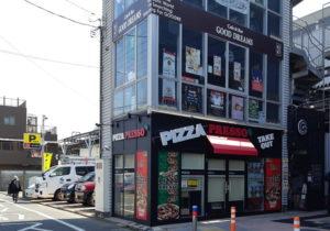 飛田給駅前のpizza店(ピザ店)