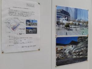 海浜幕張駅南口駅前広場の完成予想図