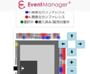 3×3(スリーバイスリー)のチケット購入方法