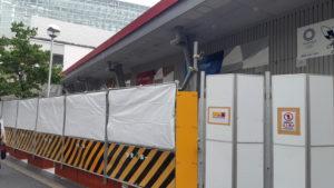 ラグビーワールドカップのパブリックビューイング会場(東京スポーツスクエア)