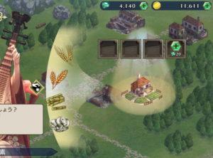 大航海時代6(ウミロク6)の商館運営の農園画面