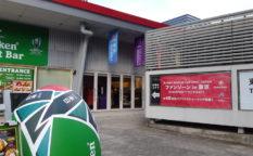 【ラグビーワールドカップ2019】ファンゾーン東京スポーツスクエア(有楽町)はPV(パブリックビューイング)やラグビー体験も楽しめる!