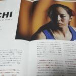 野口啓代(のぐちあきよ)選手はスポーツクライミングで東京オリンピックの有力メダル候補!